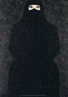 WomanSCA